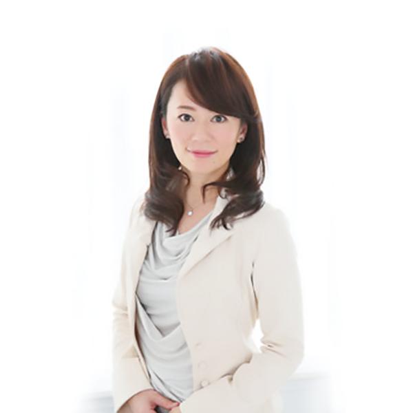 重田 由美 監修